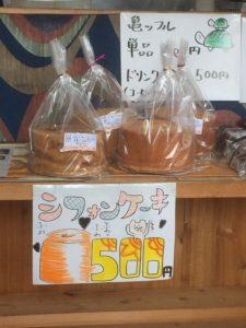 スリランカカレーが人気二本松市 露伴亭